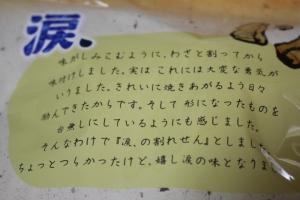 IMG_8424 (2)