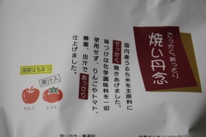 IMG_9193 (1)