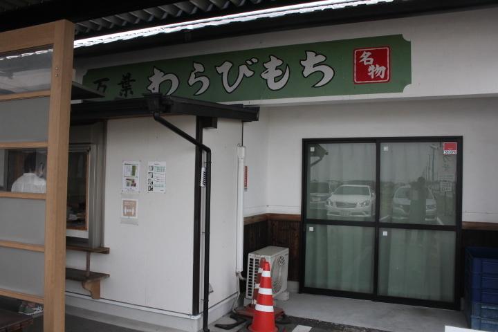 IMG_9910 (1)