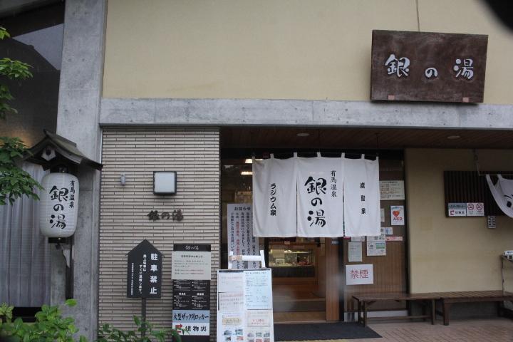 IMG_6752 (1)