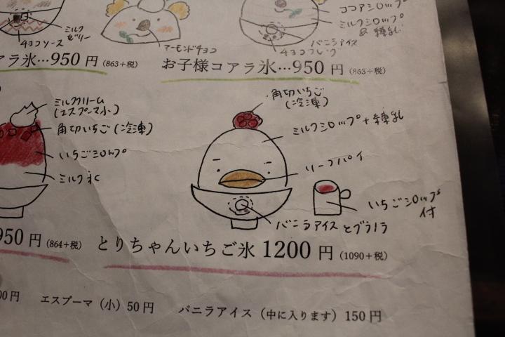 IMG_8998 (2)