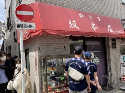 IMG_3115_sakamotoya.jpg