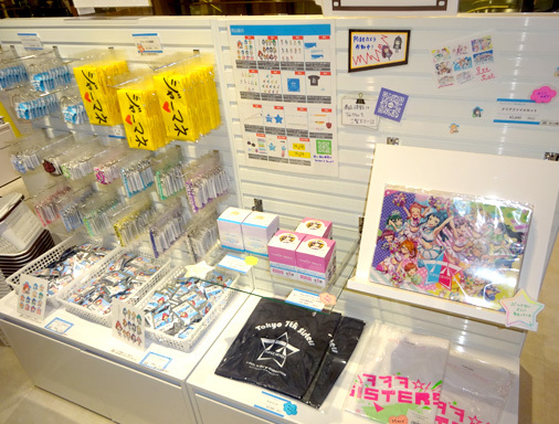 Tokyo 7th シスターズ -僕らは青空になる- SHOP in LB POP-UP THEATER