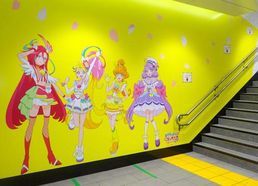 プリキュア プリティストア 東京店 2021
