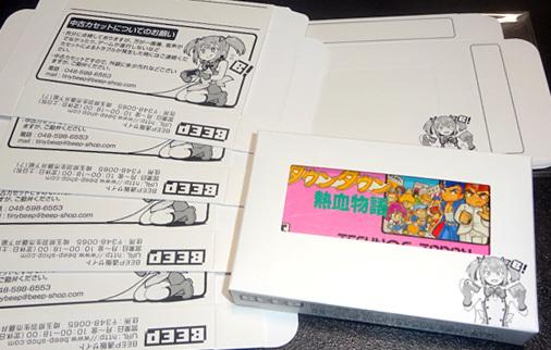BEEPオリジナル FCカセット用紙箱ケース