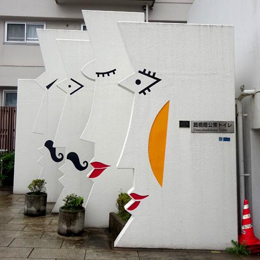 東京都台東区蔵前 厩橋際公衆トイレ