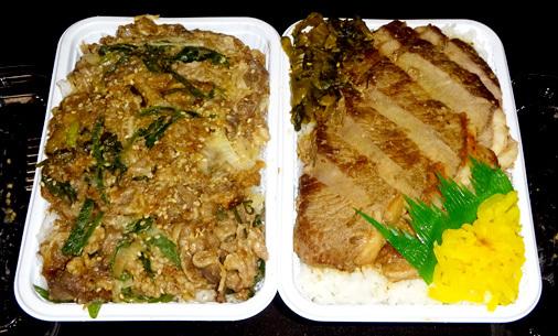 キッチンDIVE 牛焼肉&ステーキ弁当