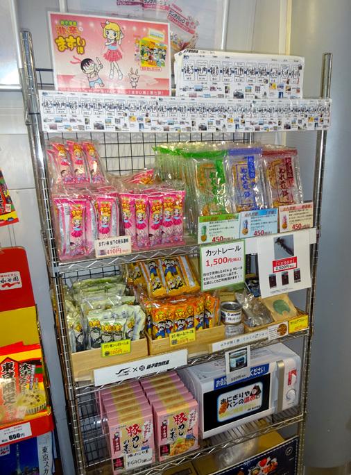 東京駅 JR高速バス乗り場の銚子電鉄アンテナショップ