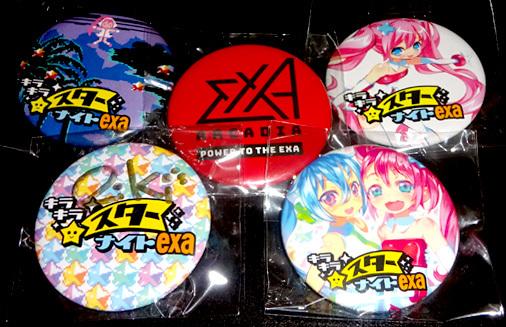 キラキラスターナイトexa 缶バッジコレクション