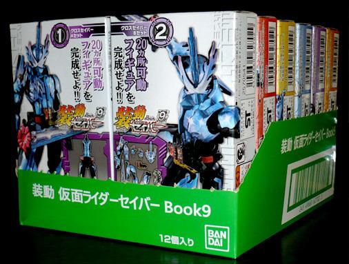 装動 仮面ライダーセイバー Book9 BOX