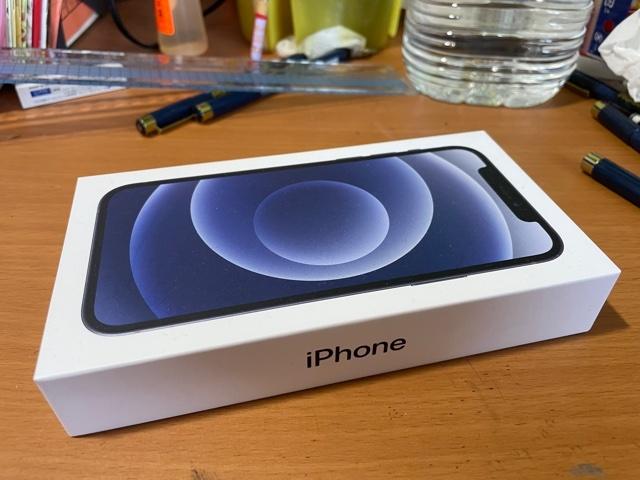 210719iphone.jpg