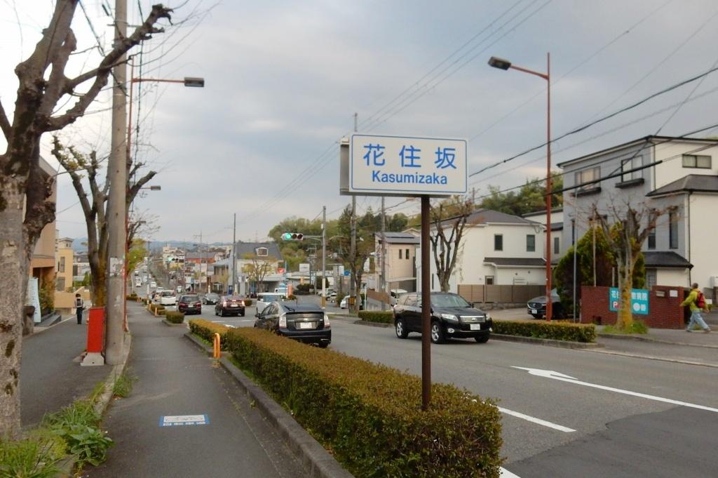 田辺 167