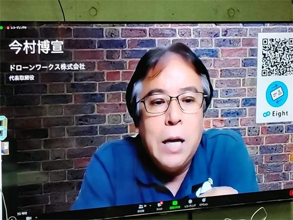 【2021/6/19】オンライン第二回TTN Japanイニシエータ会議 & 第四回TTN柏の葉TTN勉強会レポート