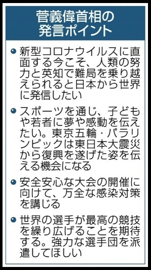 20210613_Nishinippon-02image.jpg
