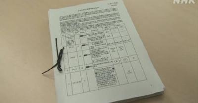 20210622_NHK_AkagiFile-00.jpg