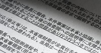 20210622_Nikkei_AkagiFile-01.jpg