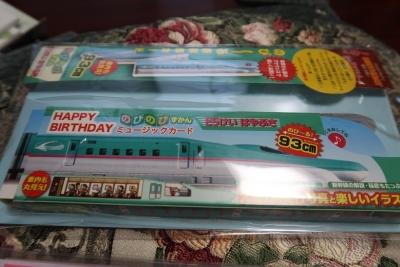 新幹線カード