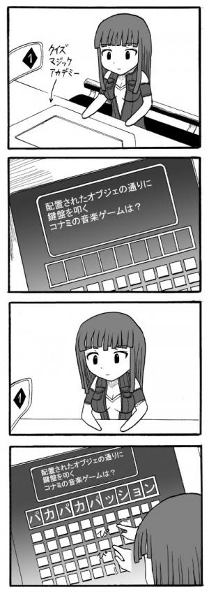 008_QMA.jpg