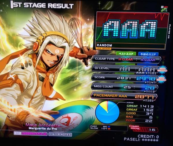 12AAA_Marie.jpg