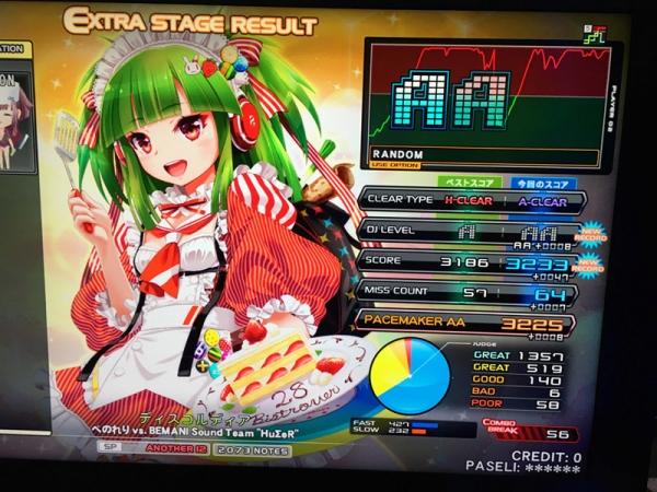 12AA_disco.jpg