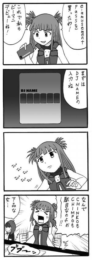009_DJ NAME