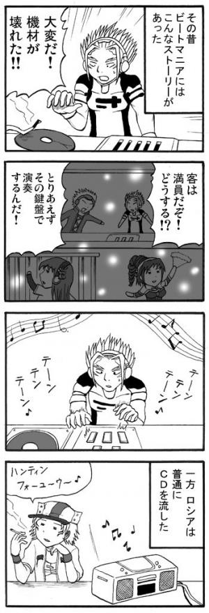 017_History of beatmania