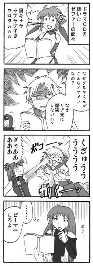 021_ドラマCD