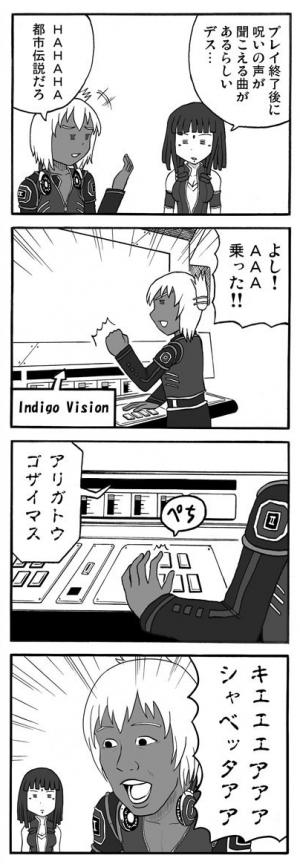 024-1_Indigo Vision