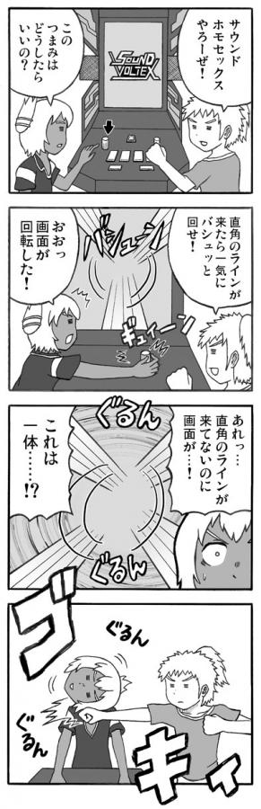 029-2_回転つまみ