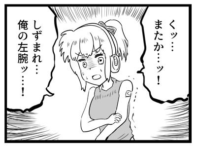 コロナワクチン2回目_1