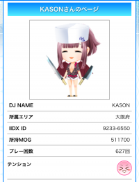 28play01.png