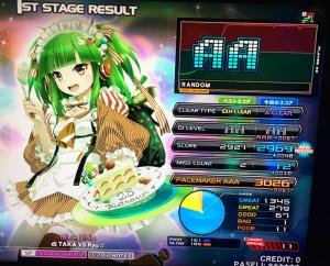 AAA-bluerain.jpg