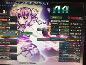FC_railgun.jpg