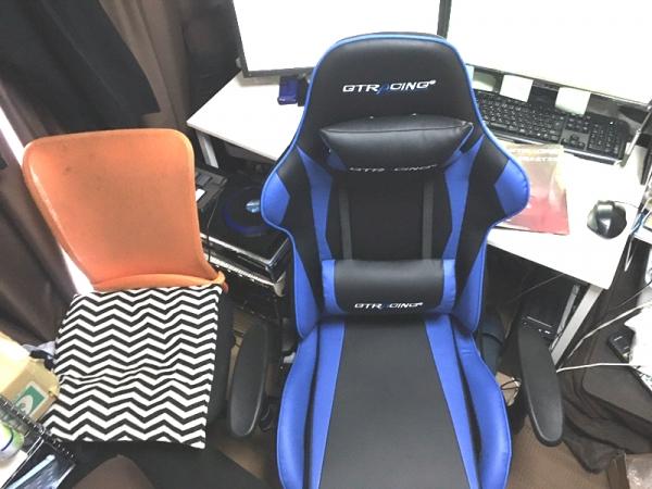 gaming_chair.jpg