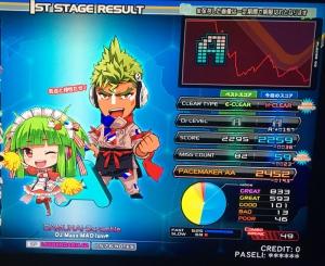 hard_samusuku_.jpg