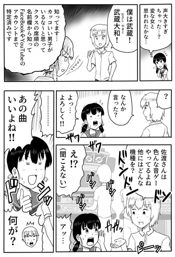 sud_006_2.jpg