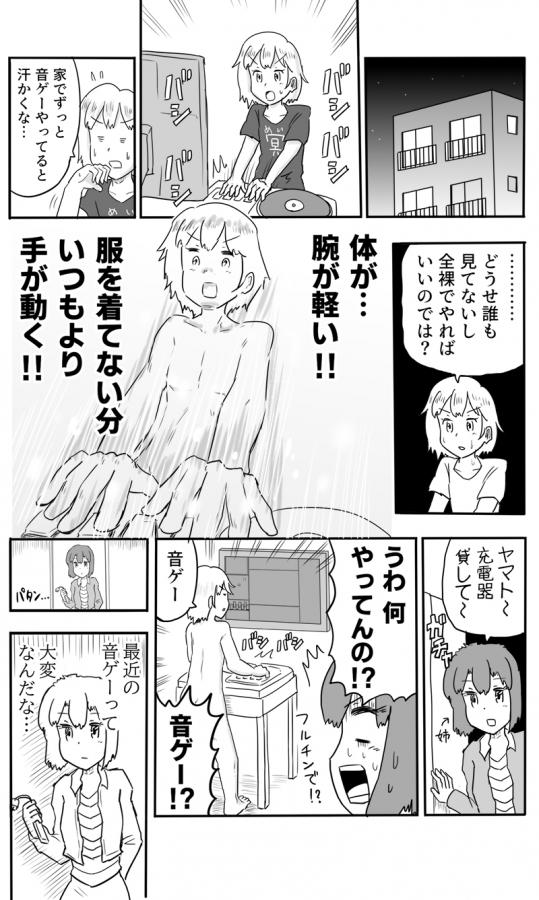 sud_09.jpg