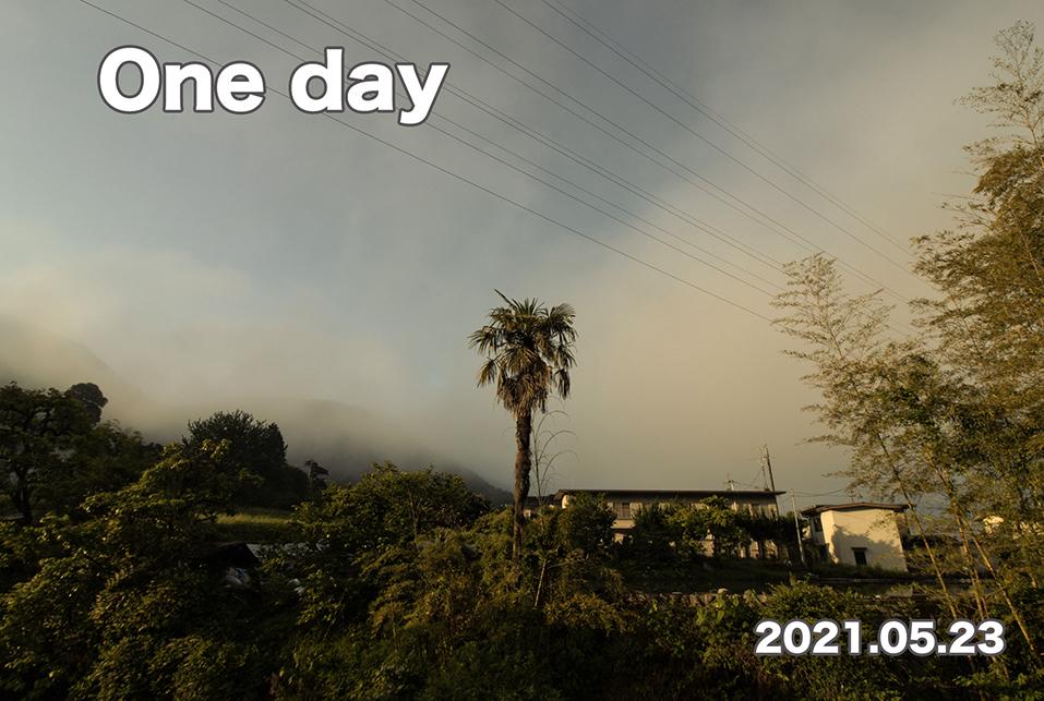 0523.jpg