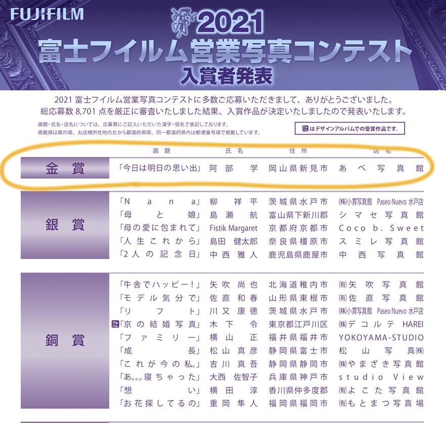 20210805ー