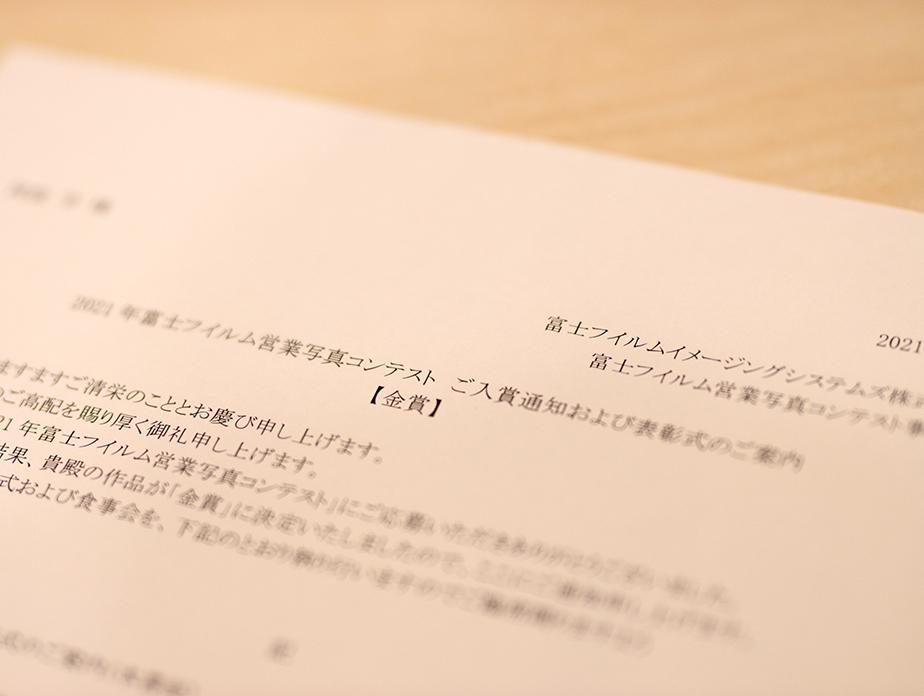 IMG_0119のコピー