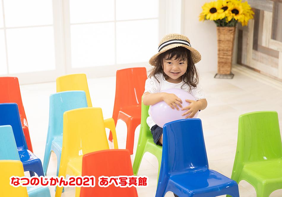 4M9A0003_202107101732554ce.jpg