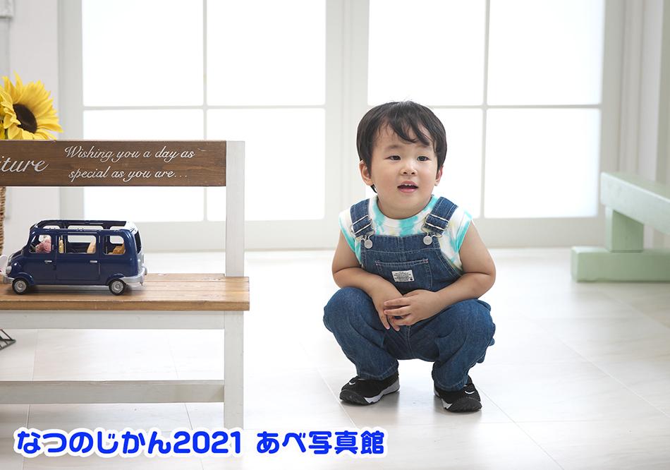 4M9A0004_20210723150604f2a.jpg
