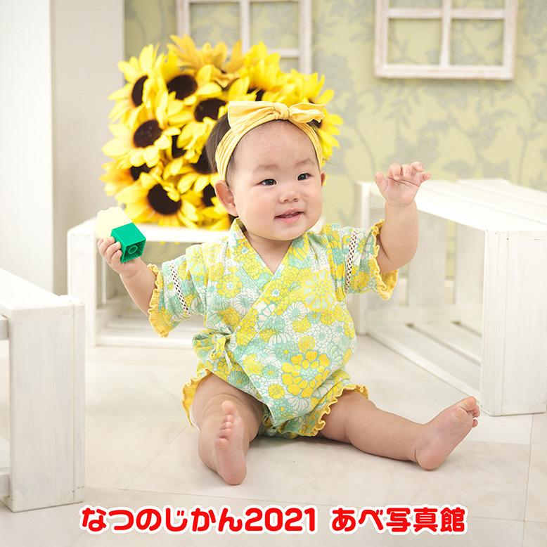 4M9A0031_20210705180632a81.jpg