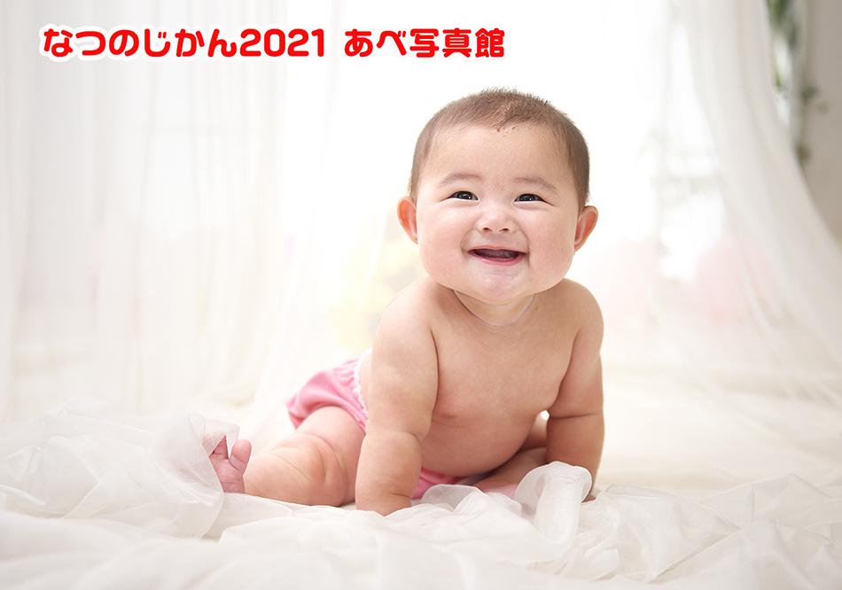 4M9A0043_20210716173637974.jpg