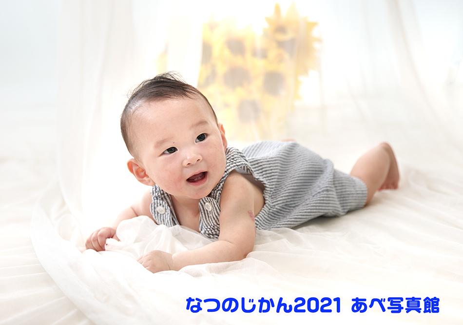 4M9A0158_202107301825293c7.jpg