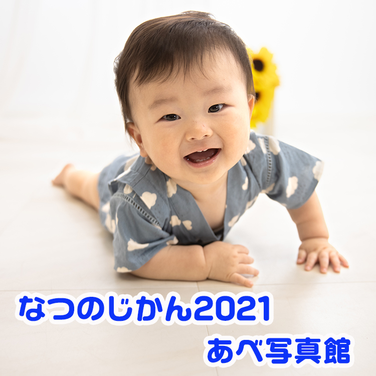 4M9A0188_20210618181313f16.jpg