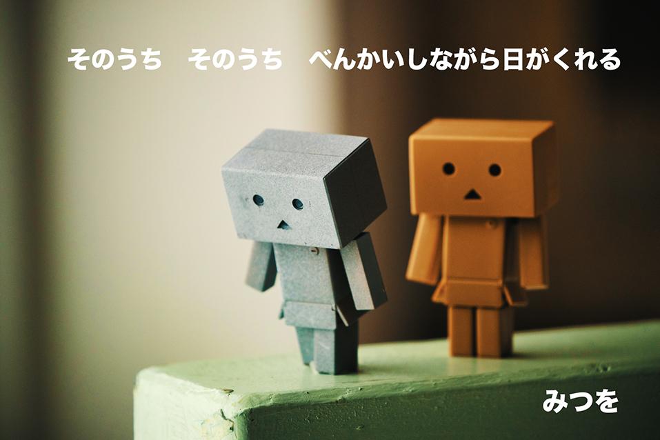 AB1I0020_2021060518014131b.jpg