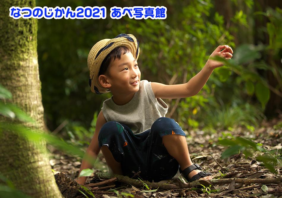 AB1I0448_2021071617370648e.jpg