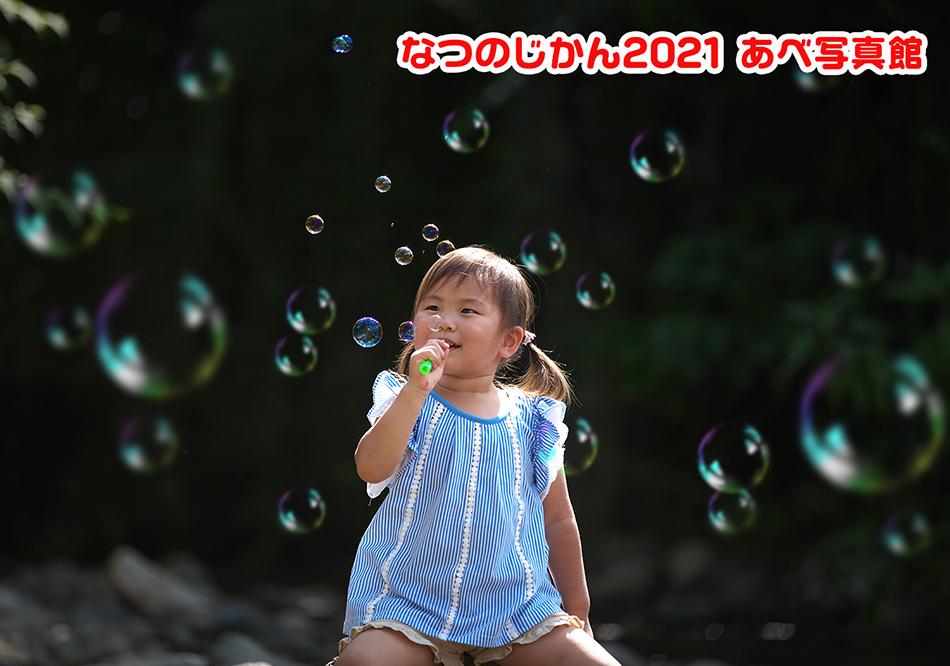 AB1I0506.jpg
