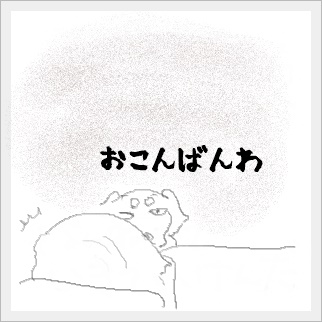 yoru1_202104121211588e7.jpg